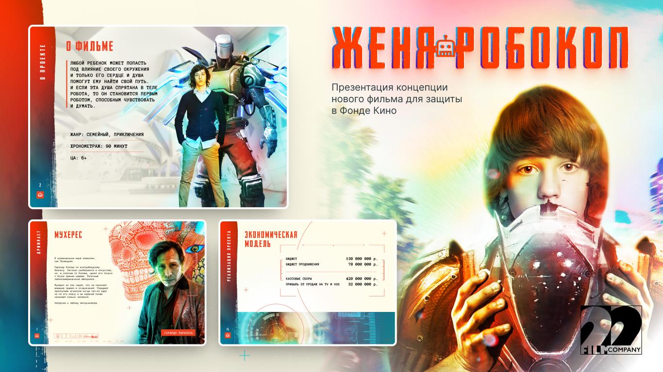 Kino_cover