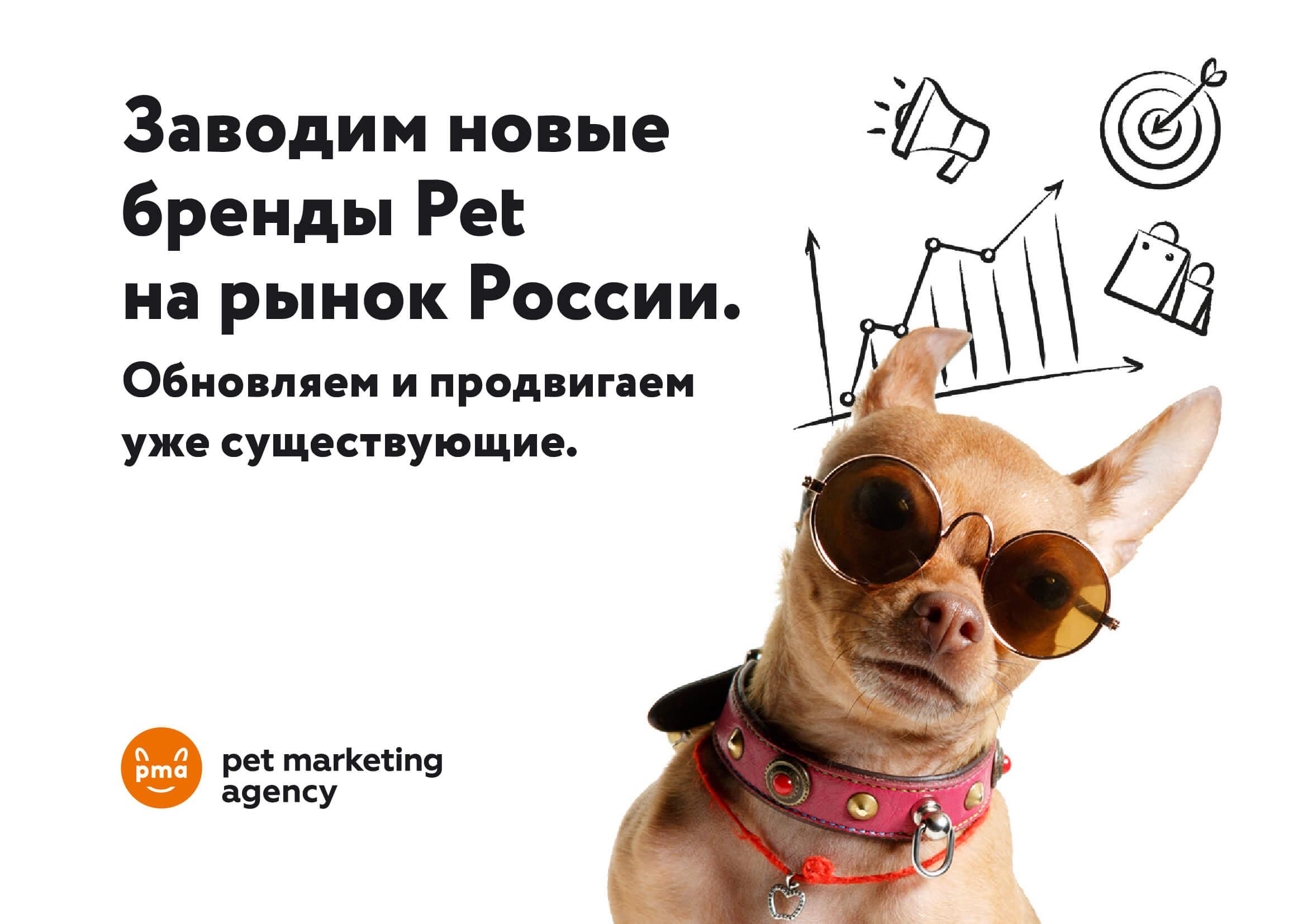 Petma_img01